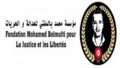 Photo of إحياء الذكرى السنوية الثانية لاستشهاد محمد بالمفتي