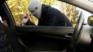 Photo of موظف ببنك  بولاية سوسة يتعرض لعملية سرقة وسلب