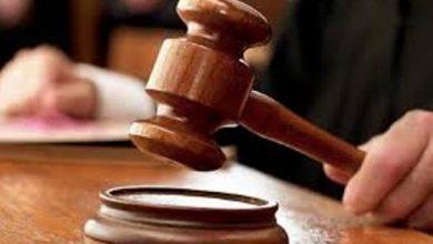 Photo of الإستماع إلى شهادة المتفقد العام بوزارة الداخلية  بخصوص قضية قناة الزيتونة
