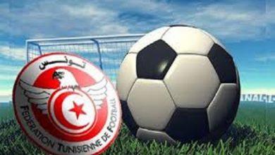 Photo of برنامج مباريات الدور السادس عشر من كأس تونس لكرة القدم