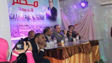 Photo of قائمة في حب مصر للمحليات: تعقد أول مؤتمرا جماهيريا بالقليوبية