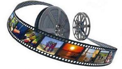 Photo of مسابقة الأشرطة السينمائية القصيرة تحت عنوان «وجدت الحب»