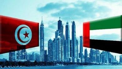 """Photo of شــراكة تونسية مع """"ناسداك دبي"""" لجذب الإستثمارات"""