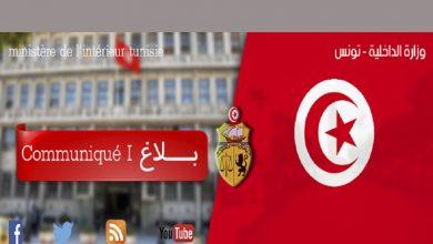 Photo of إصابة عدد من أعوان الأمن بحروق جراء حرق سيارة أمنية ببئر الحفي