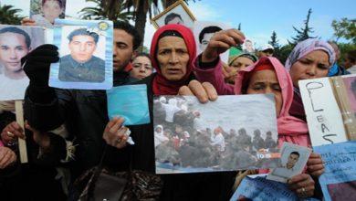 Photo of عائلات المفقودين في الهجرة غير النظامية في وقفة إحتجاجية أمام مقر وزارة الخارجية
