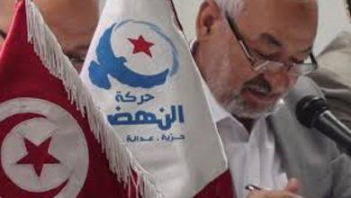 Photo of حركة النهضة تناقش التحوير الوزاري والانتخابات البلدية في إجتماعها الدوري