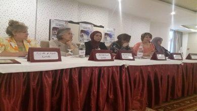 Photo of إفتتاح الدورة 22 لمهرجان المبدعات العربيات بسوسة بعنوان تجليات الذات في إبداع المرأة العربية