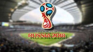 Photo of بلاغ بخصوص الاجراءات التي إتخذتها السلطات الروسية بمناسبة السفر إلى روسيا لمتابعة مباريات كأس العالم