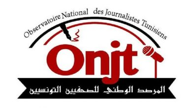 Photo of مرصد الصّحفيين يدعو منظمي التّظاهرات الى التثبت في هويّات ممارسي مهنة الصحافة