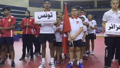 Photo of المنتخب الوطني التونسي لتنس الطاولة يحرز على الميدالية الفضية في البطولة العربية للناشئين