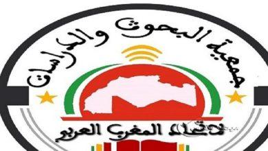 Photo of الملتقى المغاربي الرابع حول التعليم : التعليم الخاص في دول المغرب العربي:بديل استراتيجي أم مكمل للقطاع العمومي