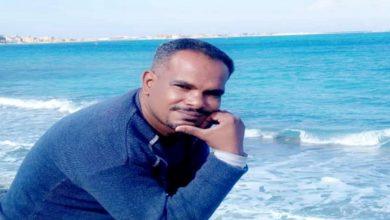 Photo of الشاعر محمد عبدالله صالح : القصيدة عندي حالة وجدانية وشعوريةوأقحمت الشعر في أشياء لا تعنيه بالمرة