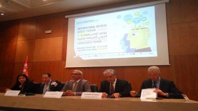 Photo of دار المصدر:ندوة صحفية خاصة بالمؤتمر الدولي للضيافة الطبية
