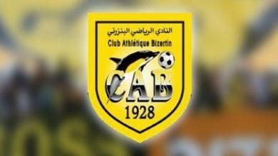 Photo of جامعة كرة القدم تخصم 3 نقاط من رصيد النادي البنزرتي