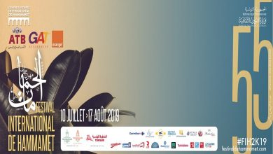 Photo of الأعلان عن برنامج الدورة 55لمهرجان الحمامات الدولي