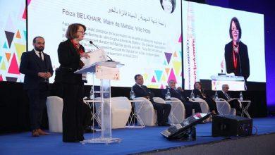 Photo of إنطلاق الجلسة العامة العادية التاسعة والخارقة للعادة للجامعة الوطنية للمدن التونسية