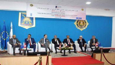 """Photo of إحتفالا بذكرى الإعلان العالمي لحقوق الإنسان : إعداد """" دليل السجين في تونس """""""