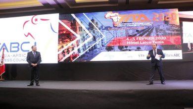 """Photo of مجلس الأعمال التونسي الإفريقي : ندوة دولية تحت شعار""""تمويل الإستثمار والتجارة في إفريقيا"""""""