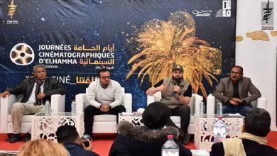 Photo of    مهرجان أيام الحامة السينمائية: برنامج ثري ومتنوّع