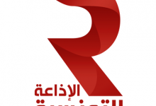 "Photo of الاذاعةالوطنية التونسية تنتج شريطا وثائقيا عن شخصية ""أبو الحسن الشاذلي"""