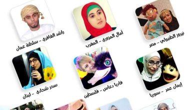 Photo of تونس تشارك في ملتقى عربي للطفولة بعمان