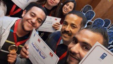 Photo of إختتام  مسابقة  مشروع ريادة الأعمال التابع لبرنامج الأمم المتحدة الإنمائي PNUD
