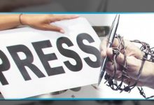 """Photo of بين سيطرة """" اللوبيات """" السياسية…و ضغط الأذرع المالية… و الرغبة في التحرّر… هل حقق الاعلام التونسي إستقلاليته ؟"""