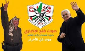 "Photo of إخباري فعلا أم تطبيعي ؟..""صوت فتح"" والإعتماد على الرواية""الإسرائيلية"""