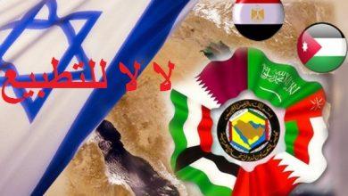 """Photo of التطبيع العربي بعيون إسرائيلية بين الولد المطيع و""""المشاغب"""""""