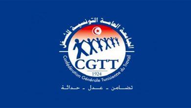 Photo of بيان بمناسبة الذكرى العاشرة للثورة التونسية من أجل تونس متضامنة و متعددة