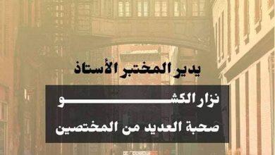 """Photo of اليوم العربي للمسرح تونس:افتتاح """"مختبر البحث والتطوير في مسرح الشارع"""""""