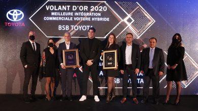"Photo of جوائز "" المقود الذهبي 2020 "" من "" طوطال "" : تكريم لأفضل ما في قطاع السيارات في تونس"