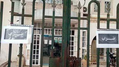 Photo of إضراب مفتوح لأعوان الديوان الوطني للملكية العقارية