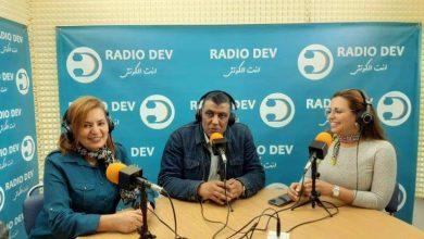Photo of أريانة: أول محطة إذاعية رقمية في تونس تعنى بمجال التنمية البشرية