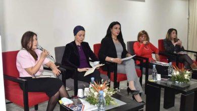 """Photo of الدورة 14  للمعرض الدولي للموارد البشرية  تحت شعار: """"الصمود: دافع للإبتكار و تنمية المهارات"""""""