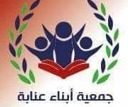 """Photo of في مبادرة جمعياتية لإتاحة المشهد الثقافي لذوي الإحتياجات الخاصة تنظيم تظاهرة """" ثقافة متاحة """""""
