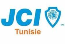 Photo of الغرفة الفتية الإقتصادية التونسية تدعم مطالب التونسيين
