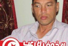 Photo of في الطريق وخارطته :انقذوا تونس الجريحة